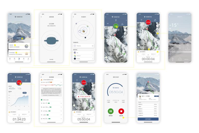 多生命体征监测设备专用app