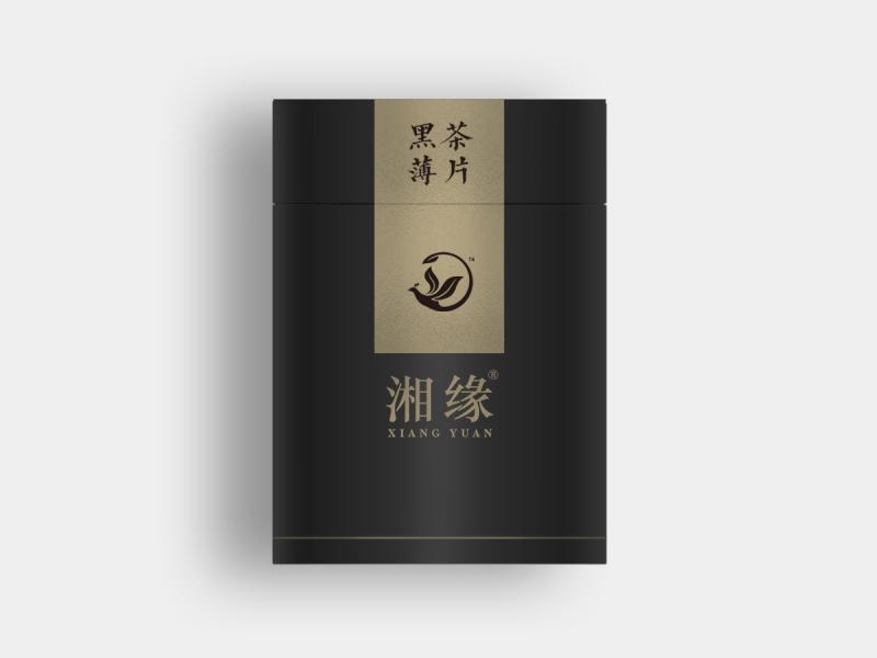 湘緣黑茶包裝