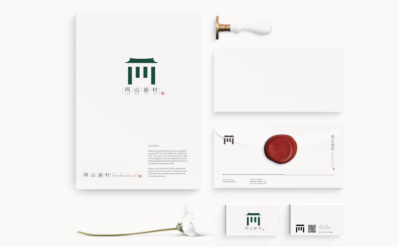 两山新村logo品牌