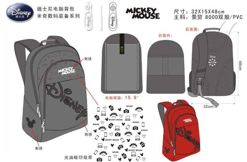 迪士尼休闲背包设计