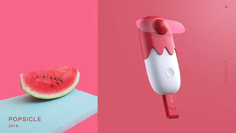"""Popsicle""夏日小风扇设计"