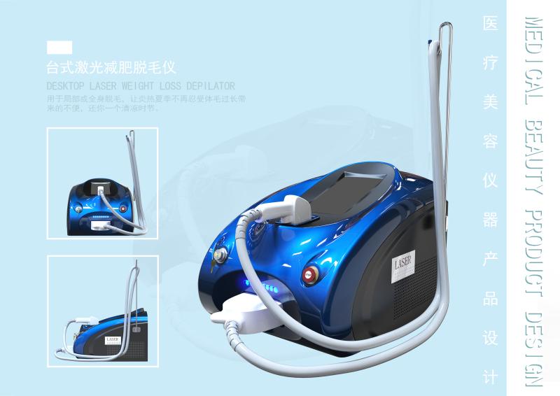 医疗美容仪器——台式激光脱毛仪