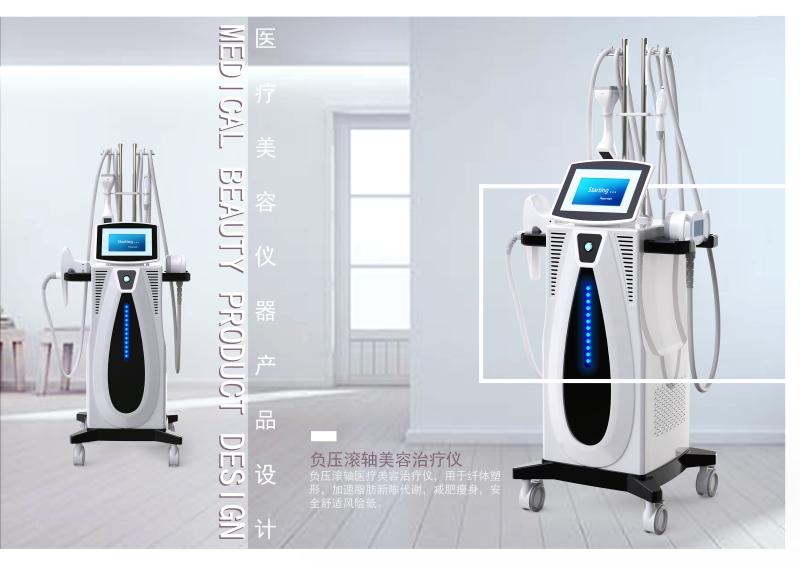 医疗美容仪器——负压滚轴