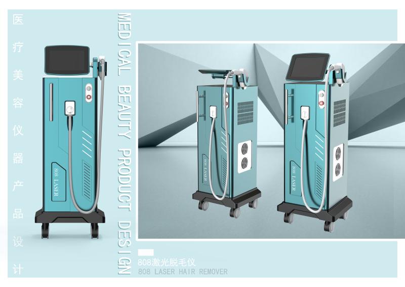 医疗美容仪器——立式808激光脱毛仪