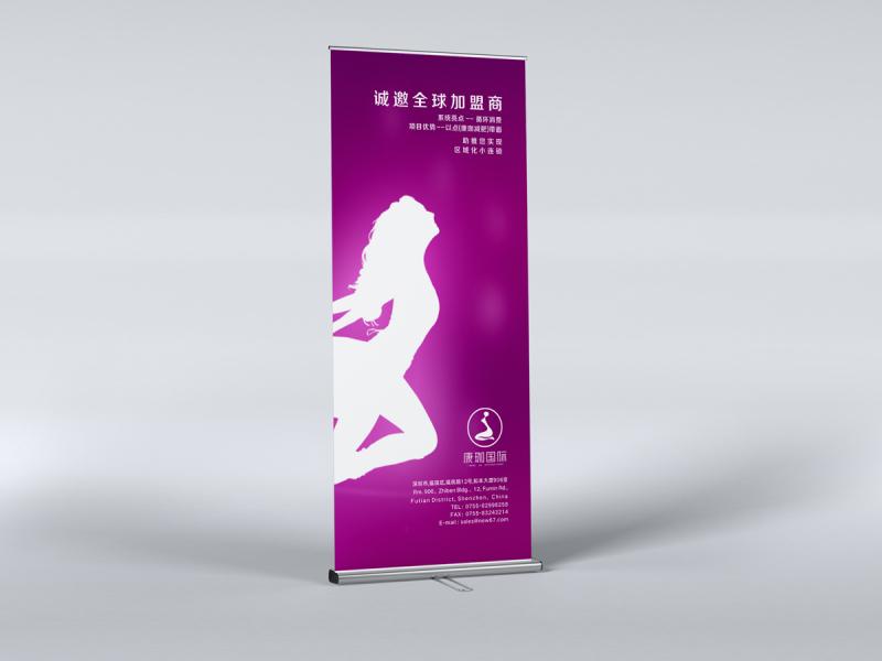 康珈国际vi设计