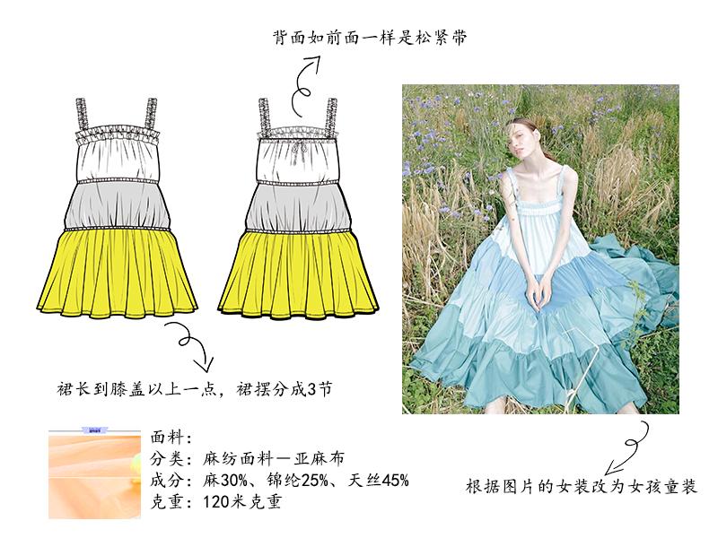 大女童夏季连衣裙