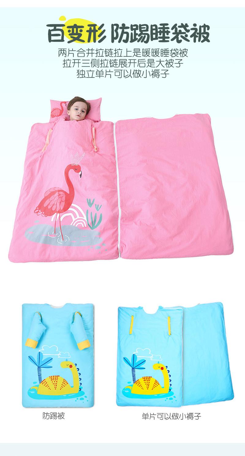 嬰兒睡袋兒童春秋冬季冬款純棉四季通用