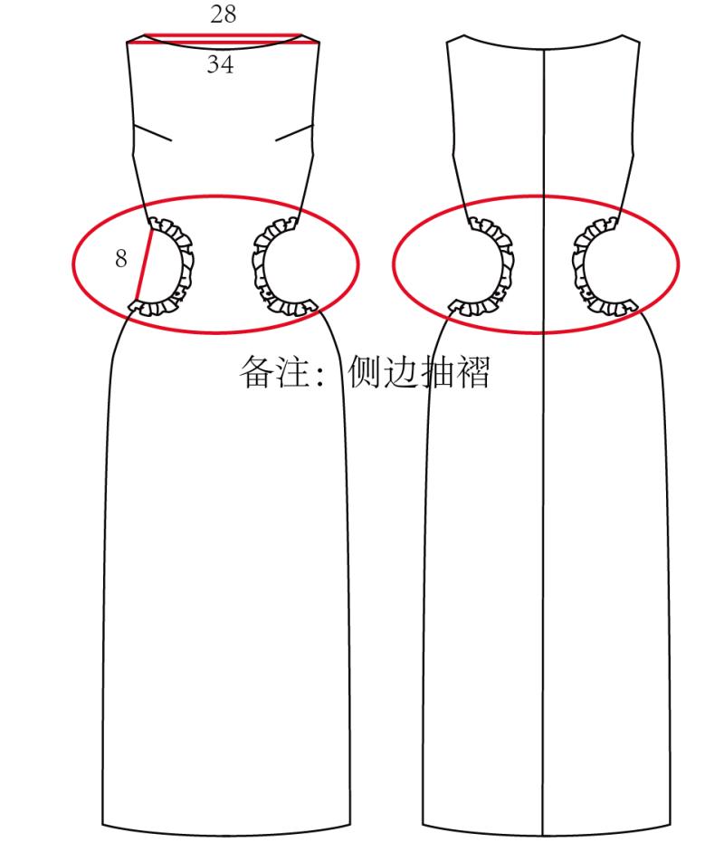 腰部鏤空一字肩裙