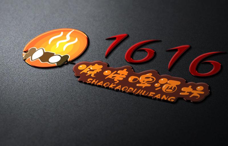 1616 烧烤啤酒坊标志