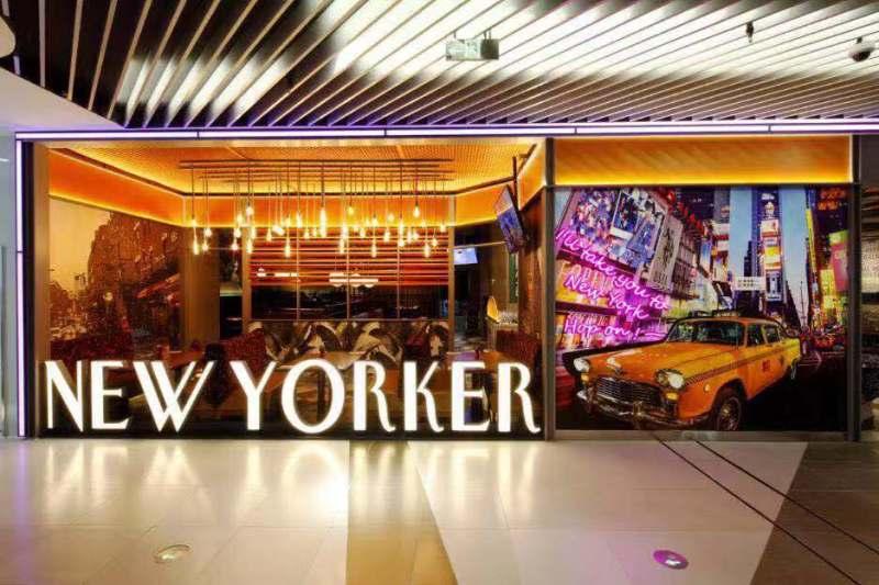 YORKER连锁美式餐厅