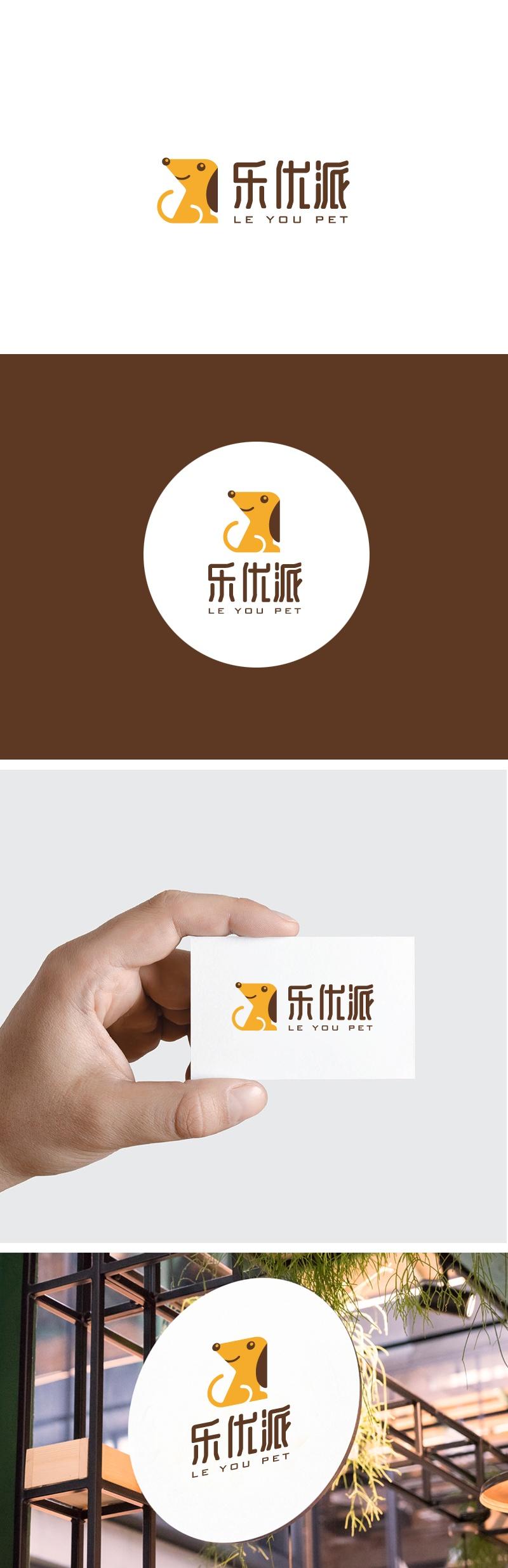 宠物用品品牌LOGO