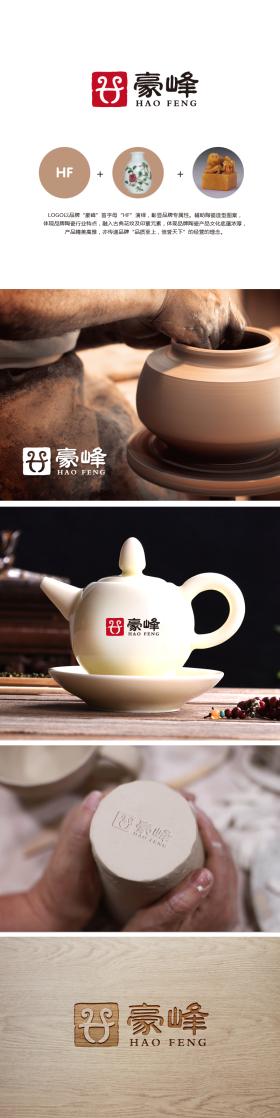 福建豪峰茶具LOGO