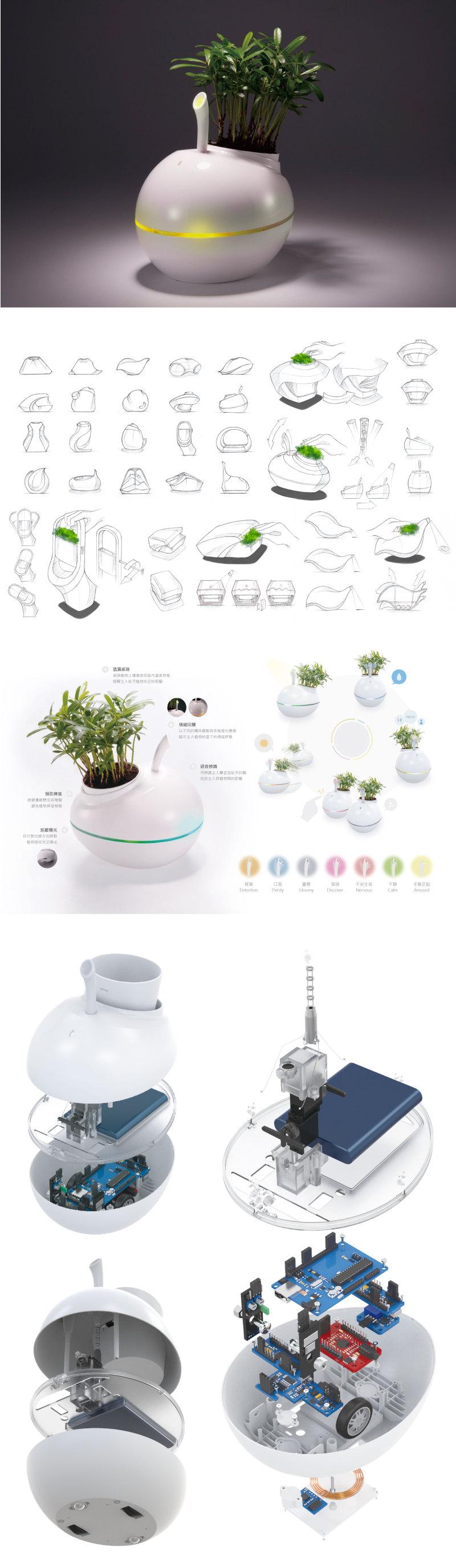 植物机器人
