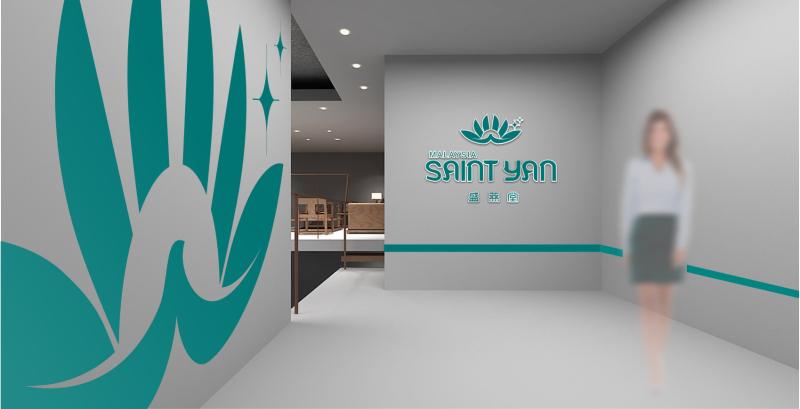 盛燕堂品牌VI視覺設計