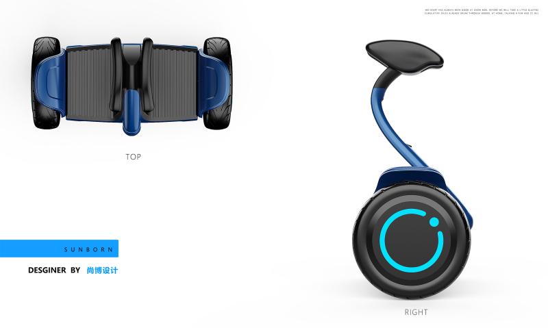 腿控平衡車