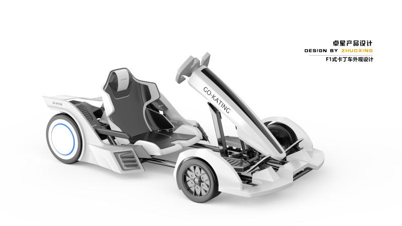 F1卡丁车设计