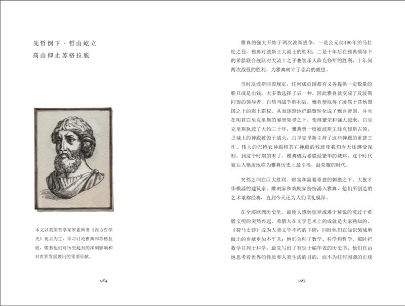 《大象生暉》書籍設計