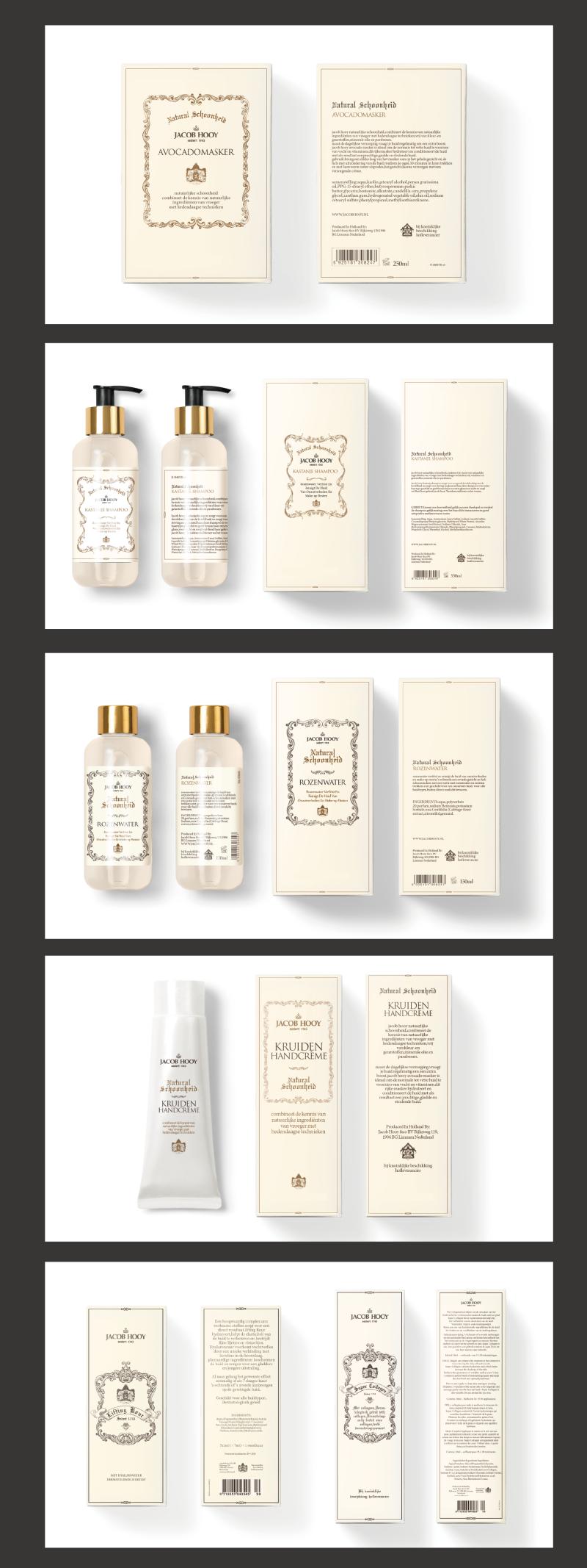 雅格布·赫伊产品包装设计