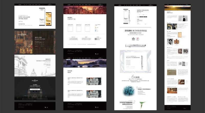 雅格布·赫伊产品网页设计