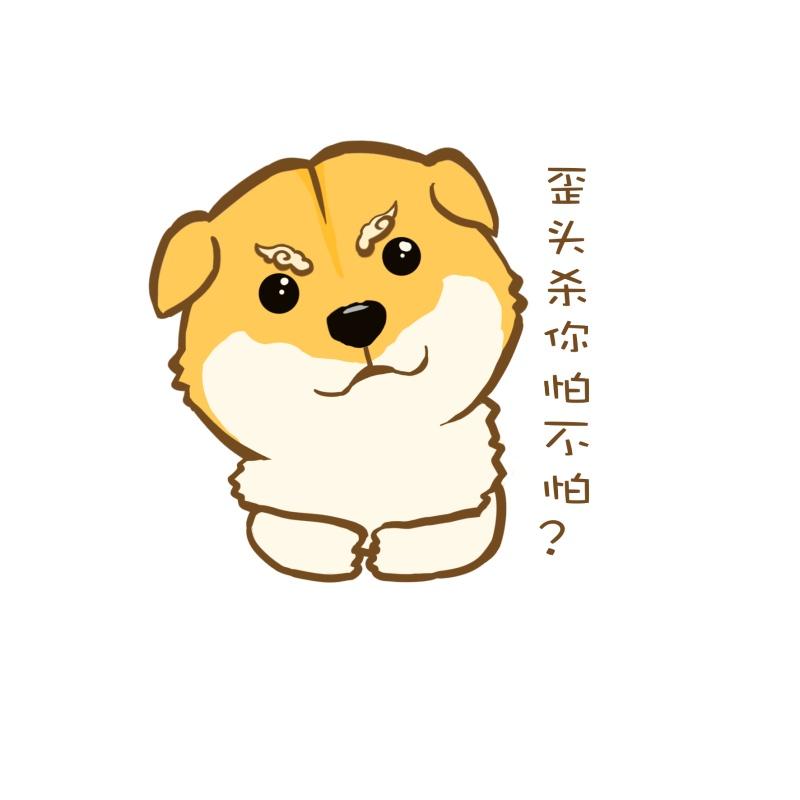 筷逍遥动漫