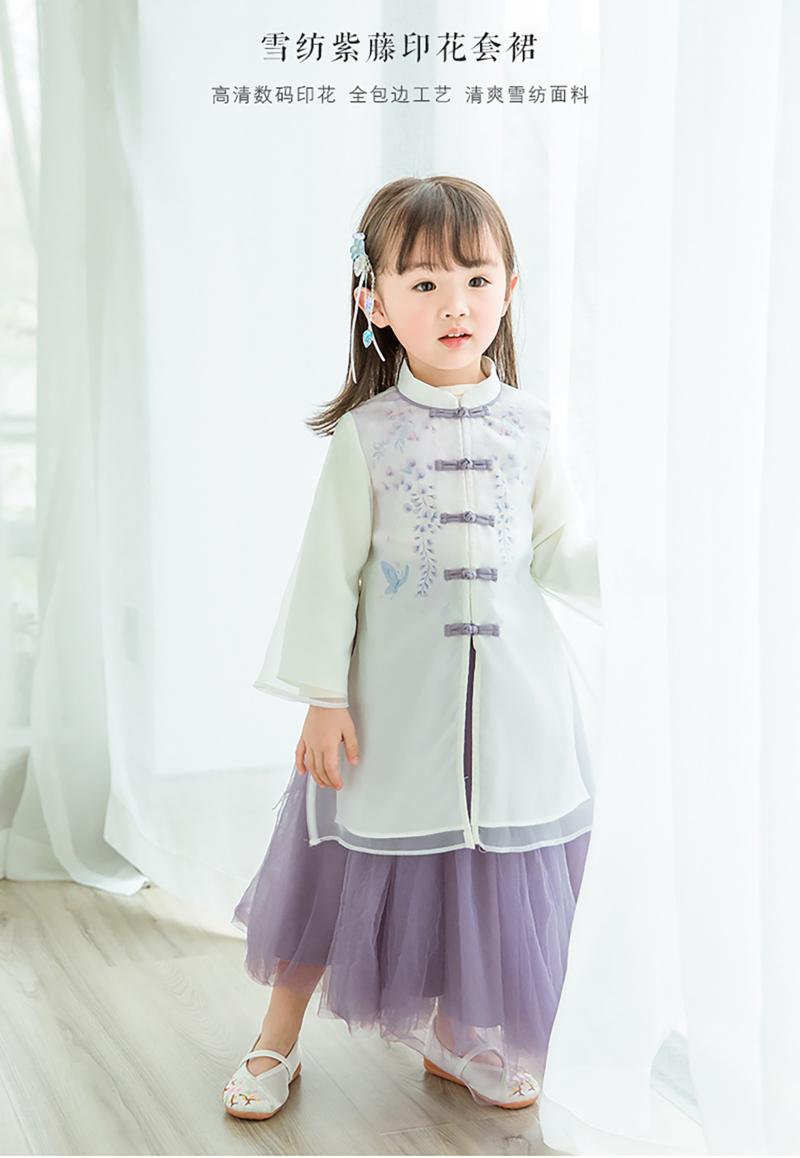 紫藤服饰图案