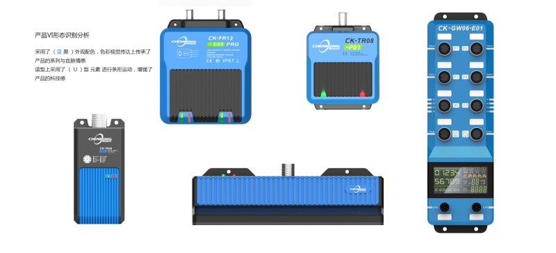 RFID讀卡器