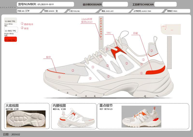 最新复古女鞋设计