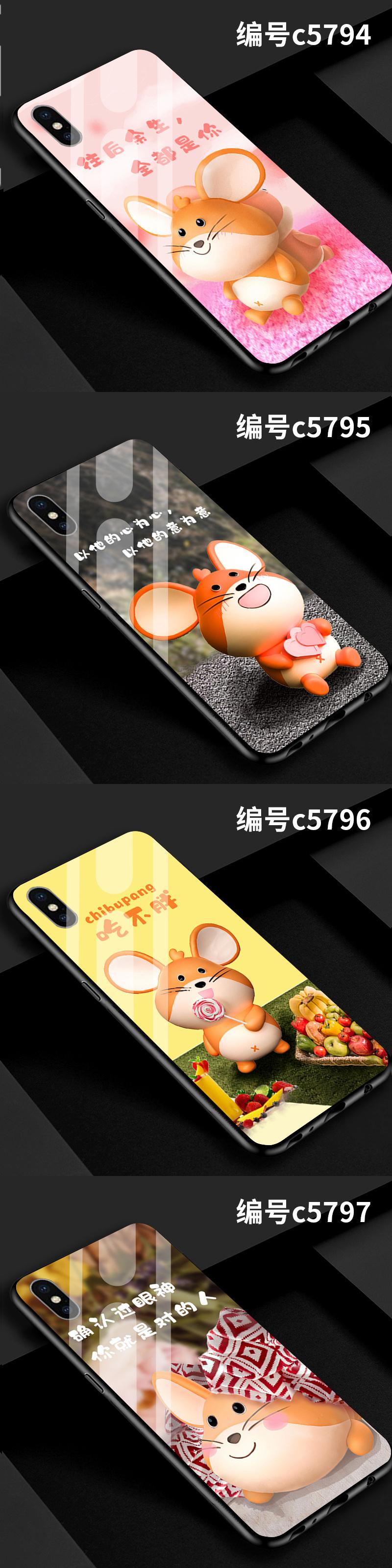 鼠年老鼠ip手机壳设计