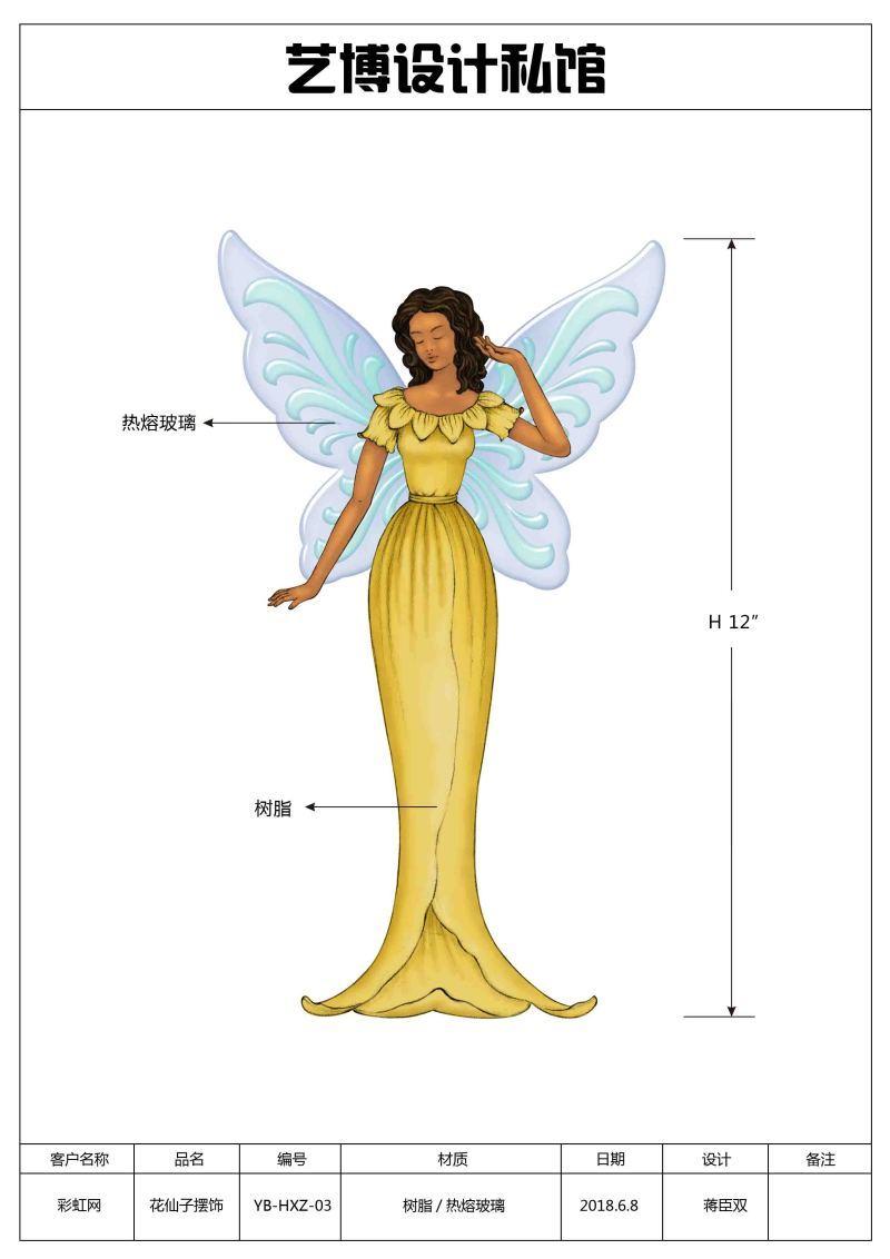 树脂花仙子配热熔玻璃翅膀摆件