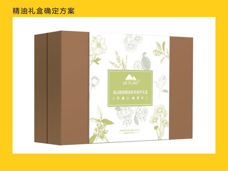 精油礼盒 包装设计 护肤 化妆品