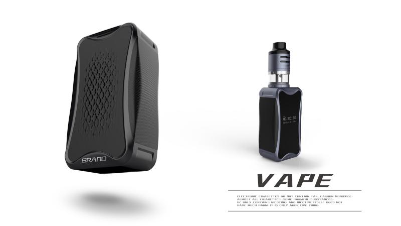 电子烟设计