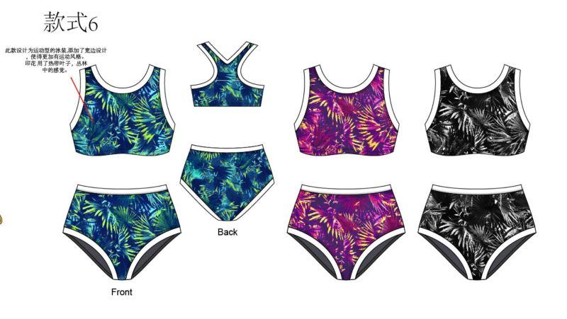 运动分体式泳装