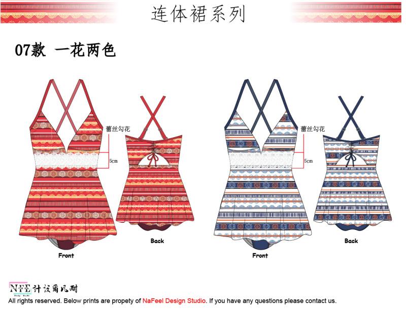 蕾丝款民族风泳装设计