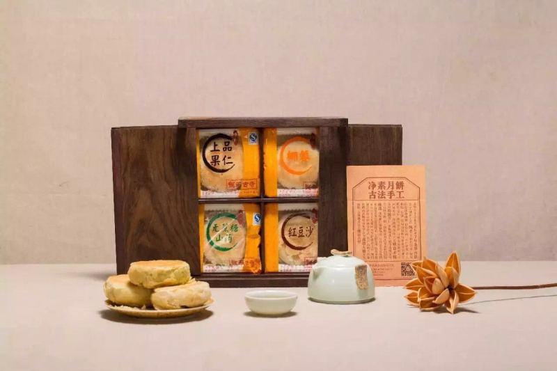 璞提月饼盒