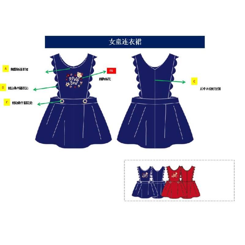 女童花瓣背带连衣裙