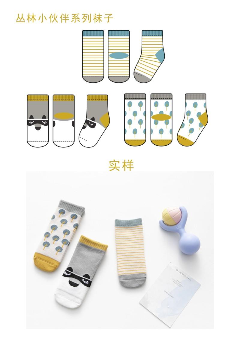 日系婴童袜子组合
