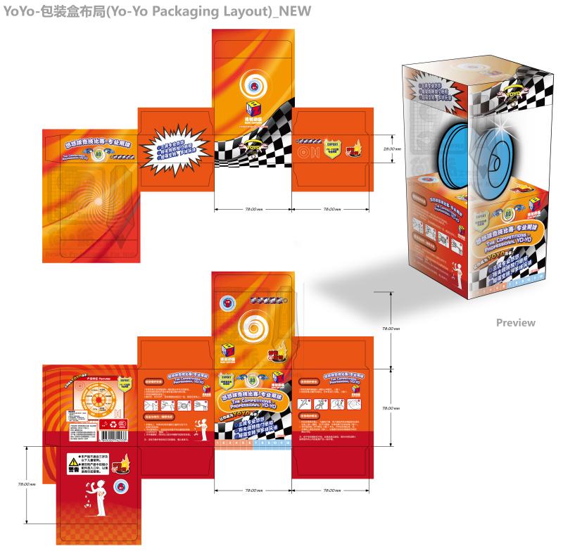Yo-Yo球系列产品包装