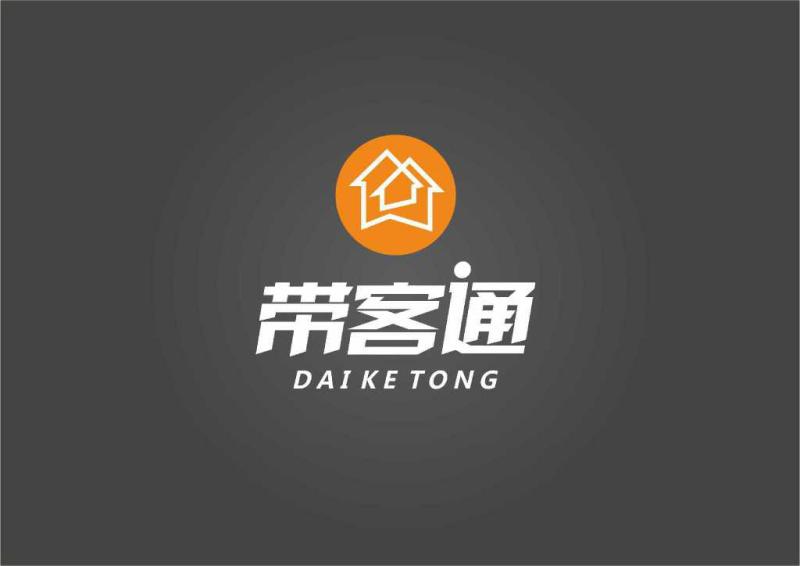 房产中介温州热线logo设计