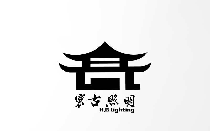 寰古照明logo