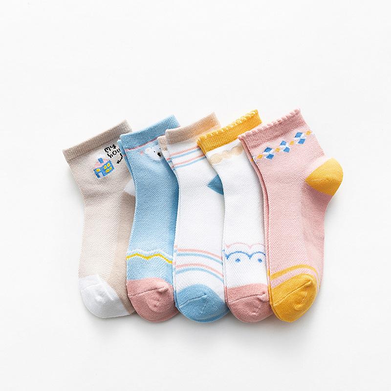 小熊房子主题女童袜子