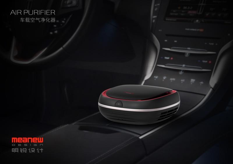 智能车载空气净化器