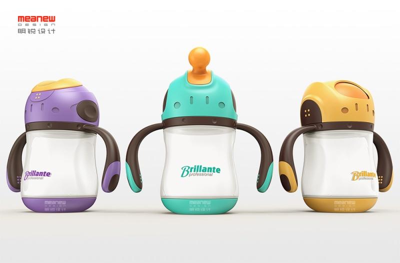 brilliant学饮杯儿童水杯设计