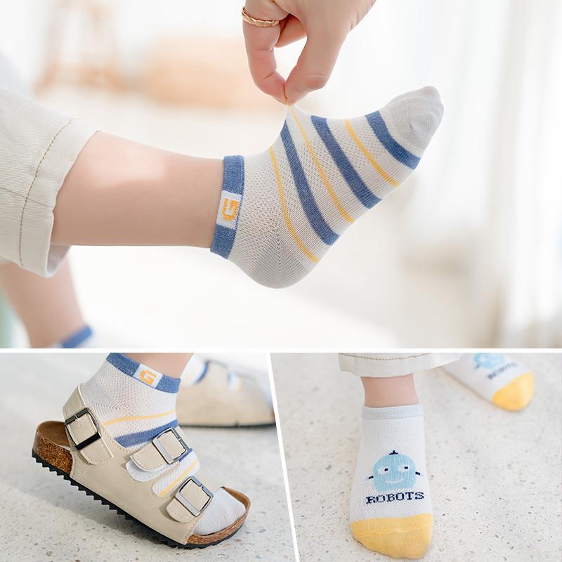 机器人主题系列童袜