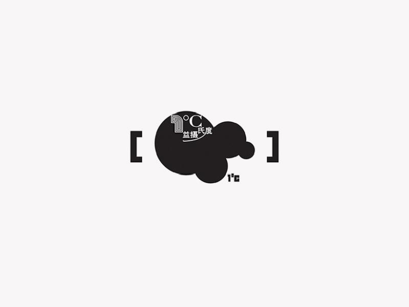 1℃益摄氏度设计顾问logo