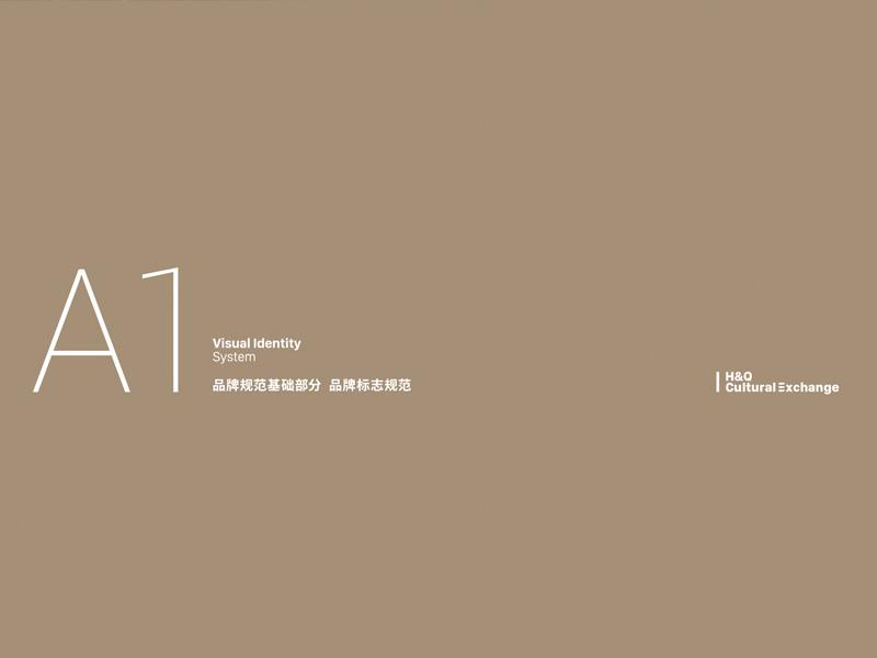 英国瀚桥文化交流协会品牌建设