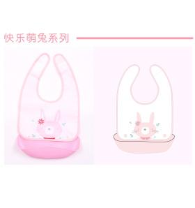 快乐萌兔系列-可拆硅胶兜兜