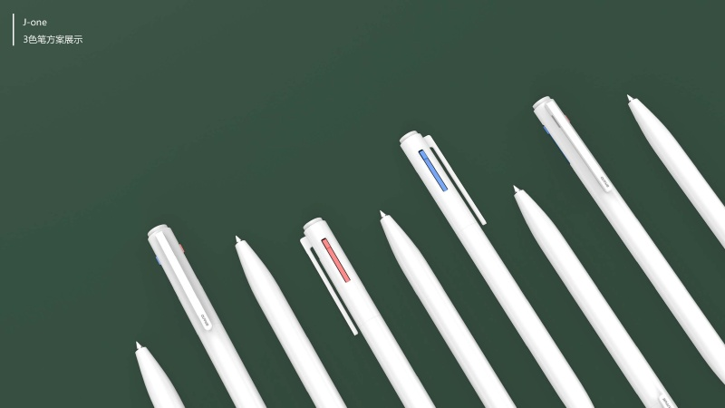 三色圆珠笔