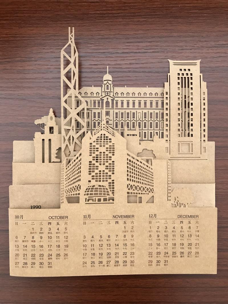 中国银行建筑年历