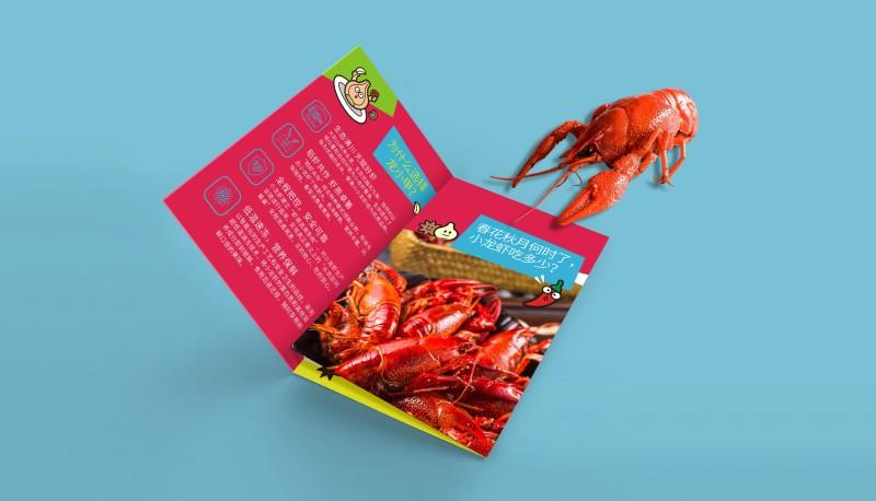 龙小甲小龙虾产品品牌包装设计