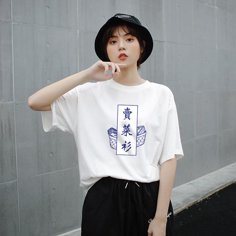 男女情侣文化衫